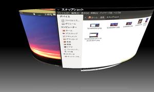 Screenshot-2011-10-26 20:59:07.png