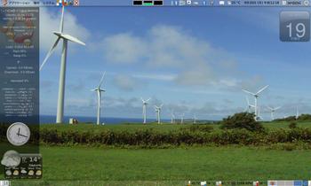 Screenshot-3.resized.png