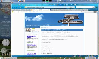 Screenshot-5.resized.png