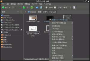 Screenshot-スクリーンショット.png