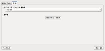 Screenshot-StartUp-Manager-1.png